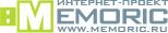 memoric.ru - продажа флеш памяти. сувенирные флешки