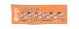 dverkin.com - металлические двери Атлант