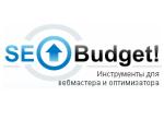 Обзор SEOBudget. Сервис оценки стоимости поискового продвижения